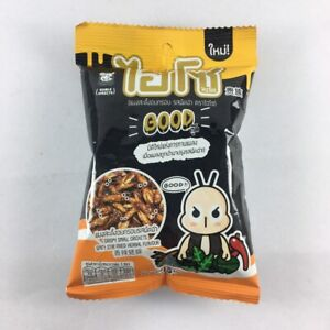 Crispy-Small-Crickets-Spicy-Stir-Fried-Herbal-Flavor-High-Protein-Snack-Meal