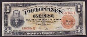 US-Philippines-Treasury-Certificate-1-peso-1941-SN-E2636748E