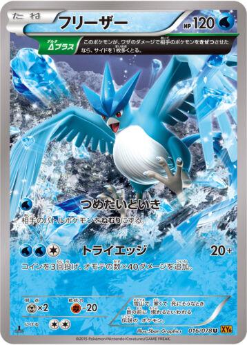 Articuno XY6 NMArktos JP Pokemon Karte