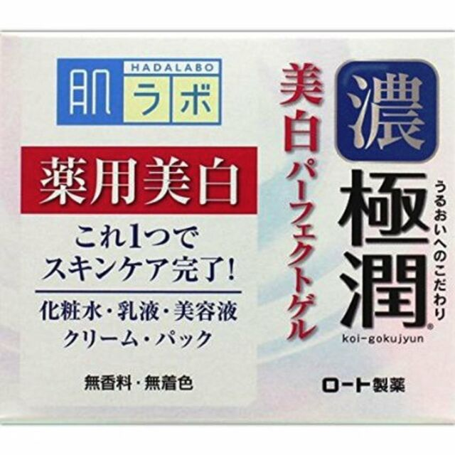 Hada labo Koi Gokujyun whitening perfect Gel 100g Rohto Japan