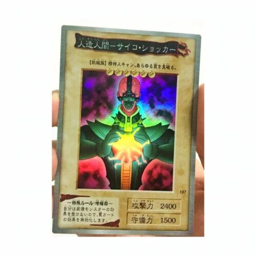 Yu Gi Oh ! Jinzo Super Rare Bandai Japanese DIY Card