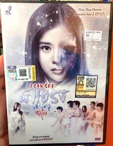 Download 60 Gambar Film Hantu Thailand Keren Gratis HD