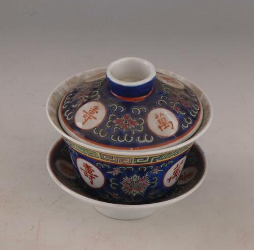 China old Porcelain jingdezhen wenge blue famille rose wan shou wu jiang tea cup