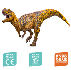 PNSO Ceratosaurus Jurassic Dinosaur Museum Class Model Figure Fast shipping