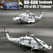 HH-60H aka SH-60 Seahawk helicopter HS-3 Tridents 1/72 finished plane Easy model