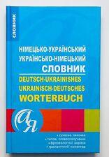 Deutsch-Ukrainische Ukrainisch-Deutsch Wörterbuch Украино-немецкий словарь