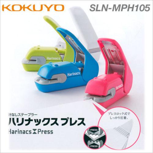 Kokuyo Stapler Harinacs press SLN-MPH 105 Series From Japan