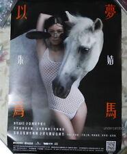 June Zhu Yi Meng Wei Ma 2014 H.K. Promo Poster