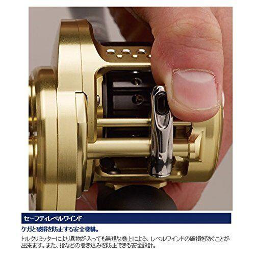 Shimano Calcutta Conquest 200 RH Baitcasting Baitcasting Baitcasting Reel For Bass Game Fishing c40309
