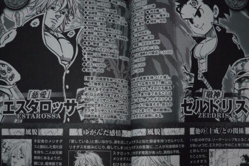 JAPAN NEW Nakaba Suzuki The Seven Deadly Sins Official Fan Book Shinyaku Seisho