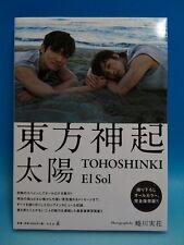 TOHOSHINKI TVXQ JAPAN PHOTOBOOK TAIYO EL SOL SUN Yunho Changmin