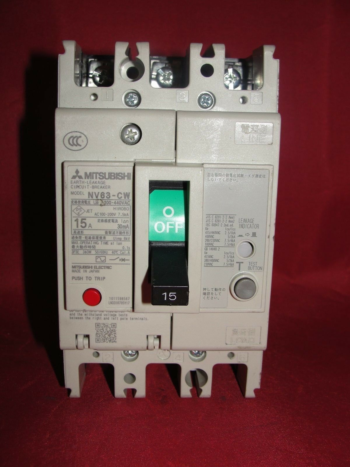 Mitsubishi Electric Nv63 Cw Earth Leakage Circuit Breaker 100 440 Why My Ac Trips The When I Switch It On Sunrise Norton Secured Powered By Verisign