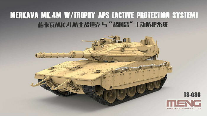 Meng Models 1 35 Merkava Mk.4M w Trophy APS (Active Predection Systems)
