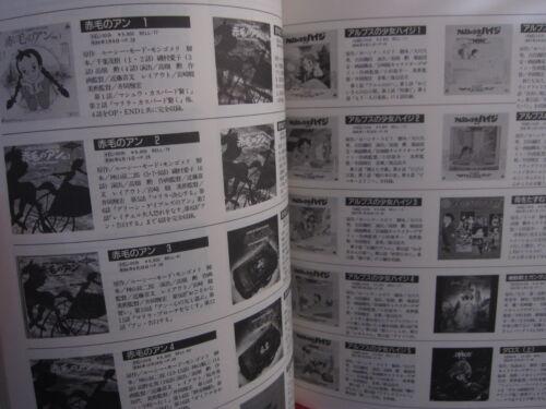 Emotion Perfect Catalog Visual fan video catalog book