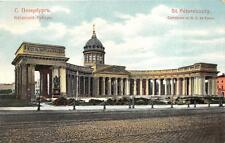 RUSSIA ST. PETERSBOURG CATHEDRAL CHURCH POSTCARD (c. 1910)