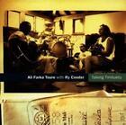 Talking Timbuktu von Ry Toure Ali Farka & Cooder (2015)