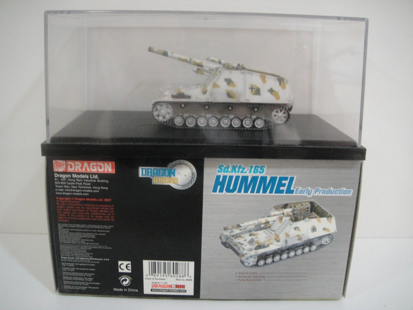 1 72 DRAG0N ARMOR. Sd.Kfz.165 HUMMEL. Early Production. Eastern Front 1944.
