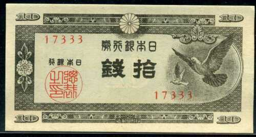 P 84  Circulated Banknotes JAPAN 10   SEN  1947  XF//AU