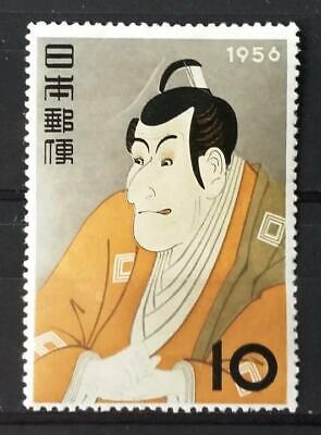 Sc #630 Geschickte Herstellung Sharaku 1 Mnh Japan 1956 Philatelic Week