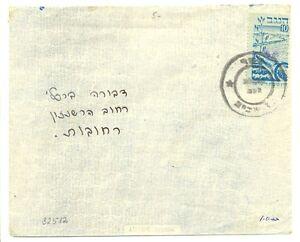ISRAEL 1948 INTERIM --1x CV =1 x ST. = 73 = TEL AVIV = - FINE --@6