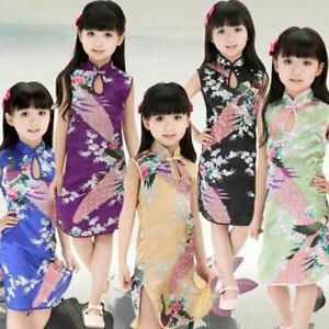 Kids-Girl-Chinese-Traditional-QIPAO-Costume-Tunic-Sleeveless-cheong-Dress