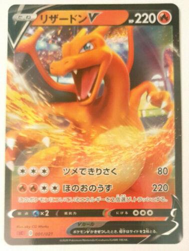 Pokémon card no Charizard 001//021 vmax starter deck card dracaufeu rare japanese