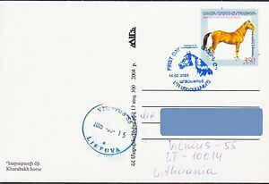 Stamps Rare Horse First Day Posted Card Nagorno Karabakh Armenia To Lithuania R16202 Demand Exceeding Supply Asia