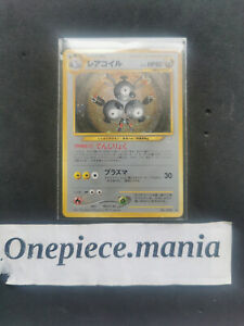 POKEMON JAPANESE Magneton No.082 HOLO Neo Revelation Set