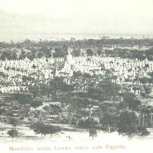 Antique-printed-postcard-Mandalay-Maha-Lawka-Maya-Zain-Pagoda