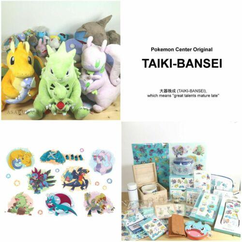 Pokemon Center Original TAIKI-BANSEI Metal charm set Jangmo-o /& Kommo-o