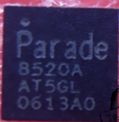 5PCS X PS8201A QFN PARADE