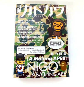 KADOKAWA-Special-Issue-2006-NIGO-feat-A-Bathing-Ape-BABY-MILO-PUNCHING-DOLL