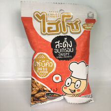 Hiso Crispy Silkworm/Cricket High Protein Non Fried Quick Snack Ready to Eat 15g