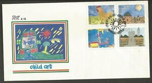 BOPHUTHATSWANA-1989-Children-039-s-Art-FIRST-DAY-COVER