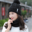 Winter-Warm-Women-039-s-Ladies-Hat-And-Scarf-Set-Knitted-Neck-Warmer-Beanie-Ski-Cap thumbnail 12