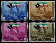 Kuwait 1963 - Mi-Nr. 190-193 ** - MNH - Unabhängigkeit