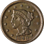 thumbnail 1 - 1848 Large Cent Choice BU N-28 R.3 Great Eye Appeal Strong Strike