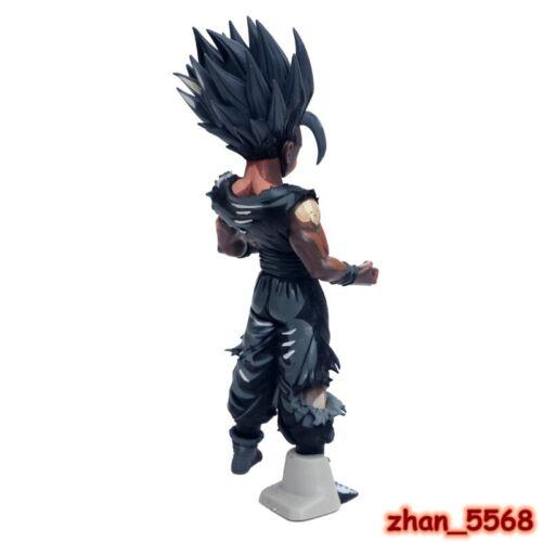 DragonBall Z Master Stars Piece Son Gohan Chocolate Ver PVC Figure NEW NO BOX