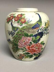 Porcelain Crazed Japan Peacock Vase Gold Accent