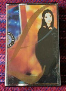 Linda-Wong-Malaysia-Press-Cassette