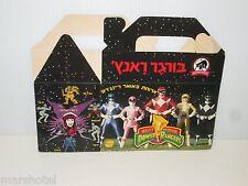 HEBREW LANGUAGE ISRAELI BURGER RANCH KIDS MEAL MIGHTY MORPHIN POWER RANGERS BOX