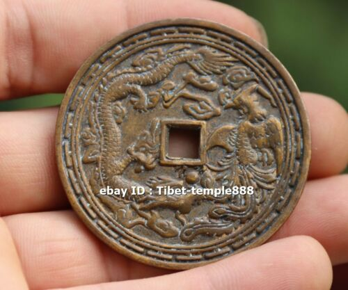 5 CM China ancient Folk Bronze Lucky Dragon phoenix fengshui Animal Copper Coin