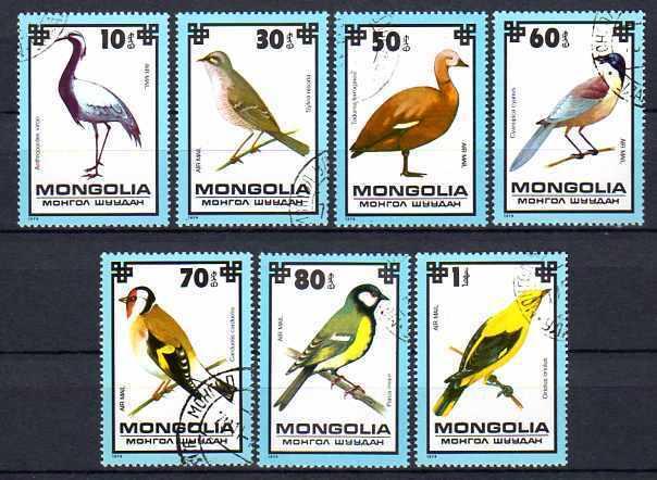 Oiseaux Mongolie (35) série complète de 7 timbres oblitérés