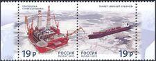 Russia 2015 Merchant Fleet/Ships/Tanker/Drilling Platform/Oil 2v s-t pr (n43998)