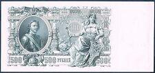 RUSSIE - 500 ROUBLES PICK n° 14 de 1912 en SUP Bф 114422