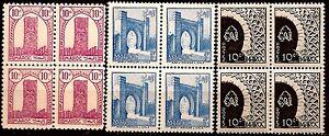 MARRUECOS-3-Cuadernos-de-4-sellos-N-YT-204-277-346-Torre-Hassan-y-puertas-PR-27