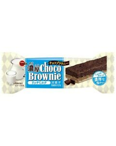 BOURBON-034-Brownie-034-Rich-Chocolate-Brownie-Rich-Milk-Japan-Snack-Candy