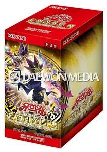 "Legend Duelist 6/"" Booster Box DP23-KR Korean Ver YuGiOh Cards /""Duelist Pack"
