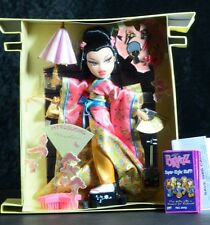 NEW Bratz World! Collector's Edition Tokyo May Lin ( Permanently Discontinued )