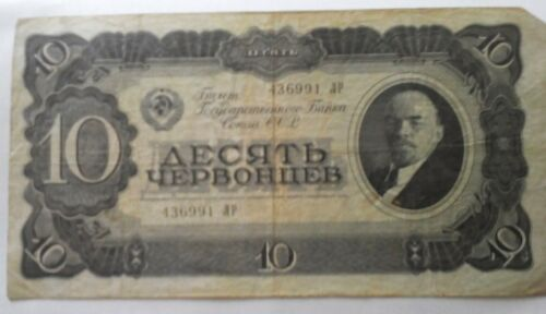 1 X RUSSIAN 10 CHERVONTSA LENIN BANK NOTE 1937 USED IN EXCELLENT CONDITION